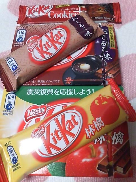 20081226 KitKatクッキープラス・おしるこ・林檎.jpg