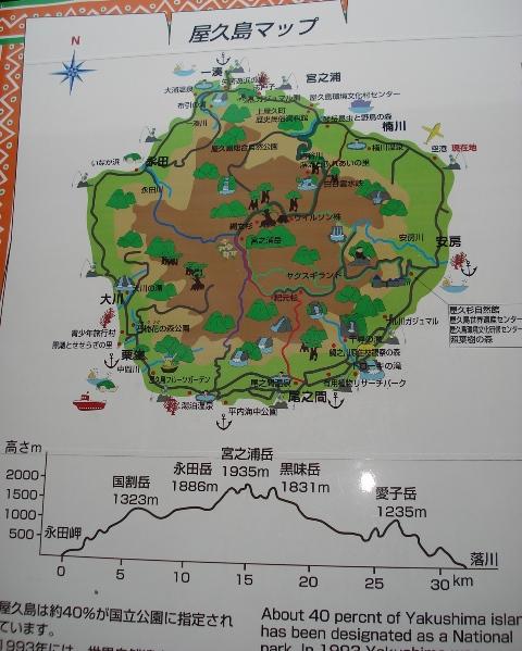 20090519 1屋久島マップ.JPG