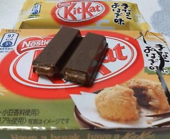 20090926 KitKatきなこおはぎ.jpg