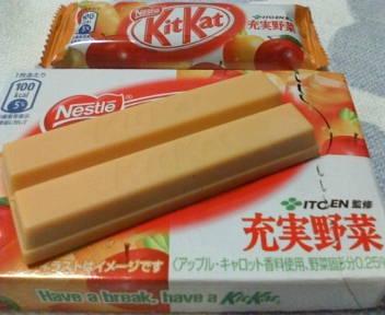 20090926 KitKat充実野菜.jpg