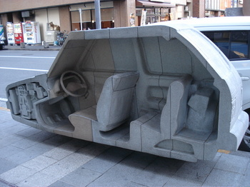 20081227 109奇妙な自動車.JPG