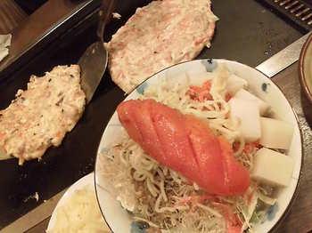 20090123 お好み焼き&明太もちチーズもんじゃ.jpg