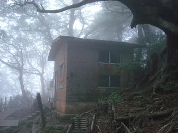 20090517 30高塚小屋.JPG