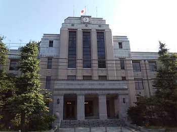 20090629 かんぽ生保東京サービスセンター.jpg