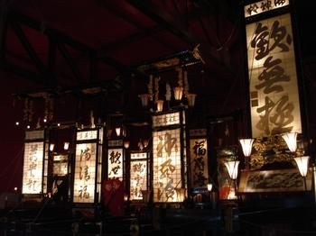 20090917 のと恋路号13キリコ会館2.JPG