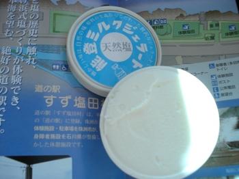 20090917 のと恋路号8仁江塩田村12.JPG