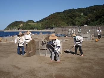 20090917 のと恋路号8仁江塩田村3.JPG