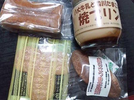 20091101 17お菓子.JPG