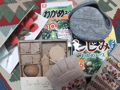 20091228 gift for Jin.jpg