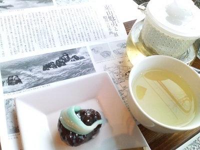 20100124 波しぶき&栗のお茶.JPG