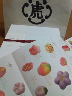 20100217 花の和菓子展3.jpg