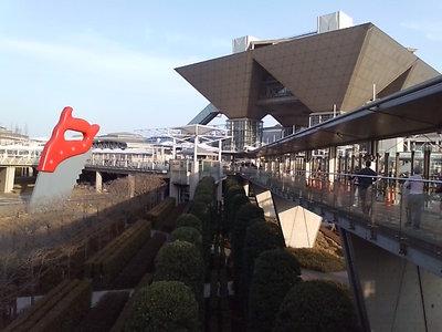 20100225 東京ビッグサイト.jpg