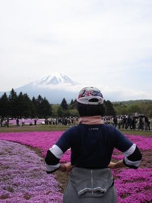 20100517 4富士芝桜まつり27.JPG