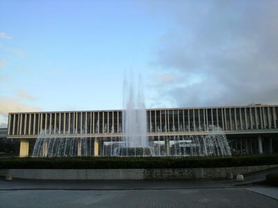 20101214 4広島平和記念公園3.JPG
