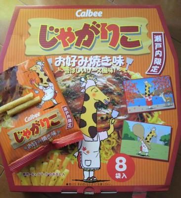 20101217 じゃがりこお好み焼味.JPG