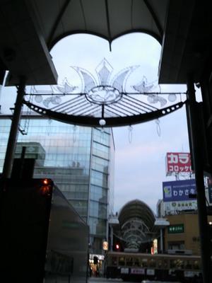 20101217 本通りアーケード街.JPG