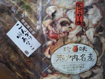 20101217 瀬戸内珍味.JPG
