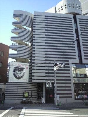 20110130 ワタリウム美術館.jpg