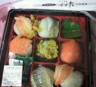 20110513 2空弁手毬寿司.jpg