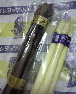20110513 6パープル&ホワイトアスパラ.jpg