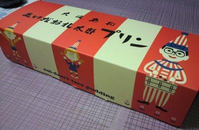 20110524 くいだおれ太郎プリン1.jpg