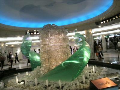 20110526 10栄地下クリスタル広場.jpg