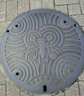 20110526 1名古屋マンホール.jpg