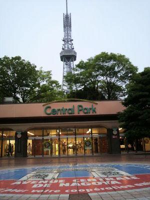 20110526 9久屋大通公園もちの木広場.jpg
