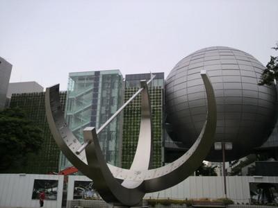 20110527 1白川公園2市科学館.jpg