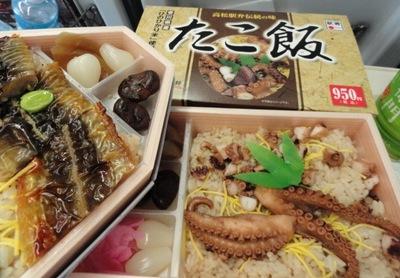 20110716 2たこ飯&あなご飯.JPG