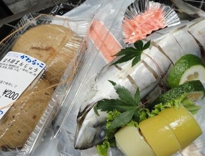 20110717 2あじ姿寿し&竹の子寿し&ほろ酔饅頭.JPG