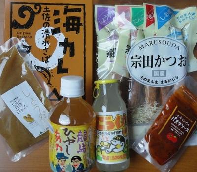 20110719 1高知土産2.JPG
