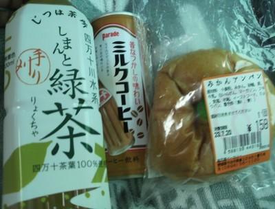20110719 4みかんアンパン&しまんと緑茶.jpg