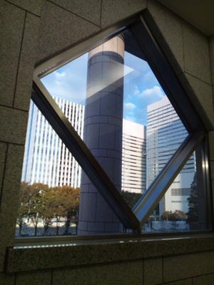 20110923 横浜美術館.JPG