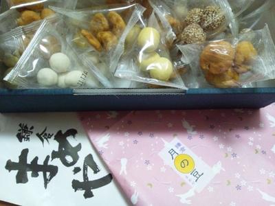 20110923 鎌倉まめや.JPG