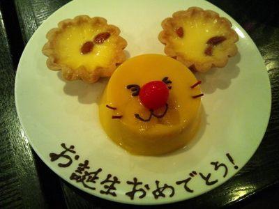 20120225 横浜中華街3重慶茶楼2.JPG