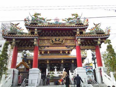 20120225 横浜中華街6関帝廟1.JPG