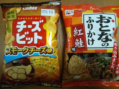 20120421 スナック菓子.JPG