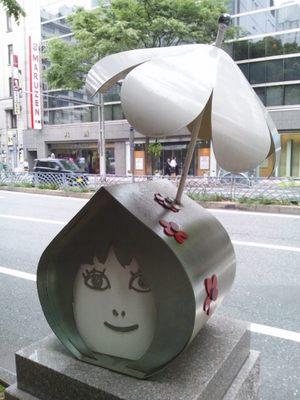 20120525 パブリックアート@広小路通.JPG