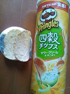 20120525 Pringles四穀チップス.JPG