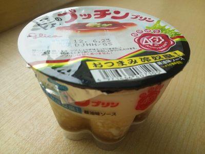 20120621 男のプッチンプリン.jpg