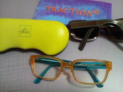 20120707 眼鏡1.JPG