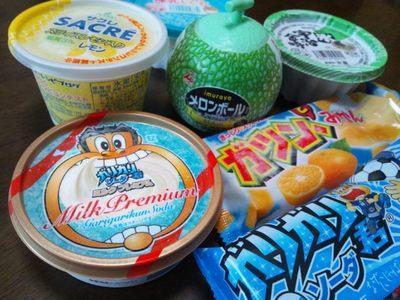 20120715 アイスクリーム.JPG
