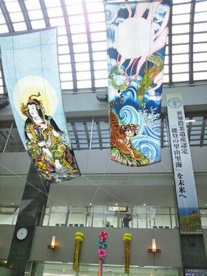 20120716 能登空港2.JPG
