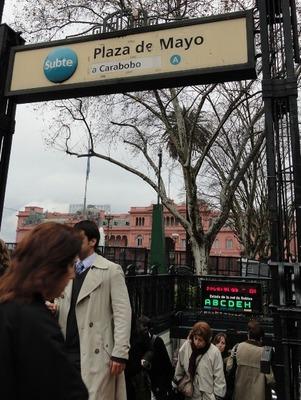 20120815 2五月広場9.JPG