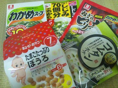 20120827 出産祝い・わかめスープ.jpg