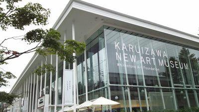 20120902 軽井沢new art museum1.JPG