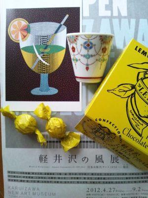 20120902 軽井沢new art museum4.JPG
