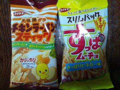 20121007 チキンラーメンスティック.JPG