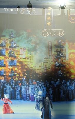 20121125 7バイエルン劇場5.JPG